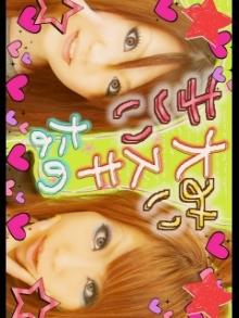 気まぐれな日常-Cutie~002.jpg
